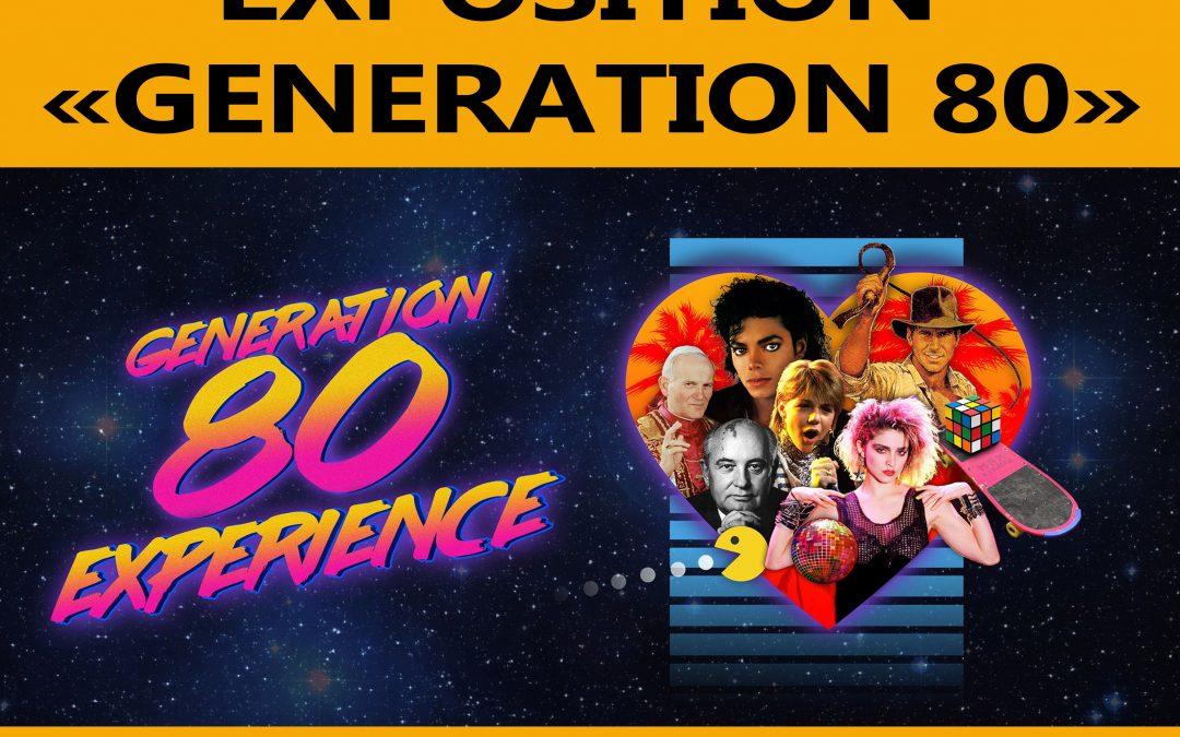 Agenda ► Exposition Génération 80 – Visite guidée