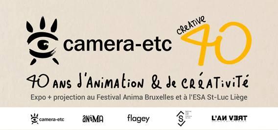 Agenda ► Ciné-club : Creative40, projections de Camera-etc