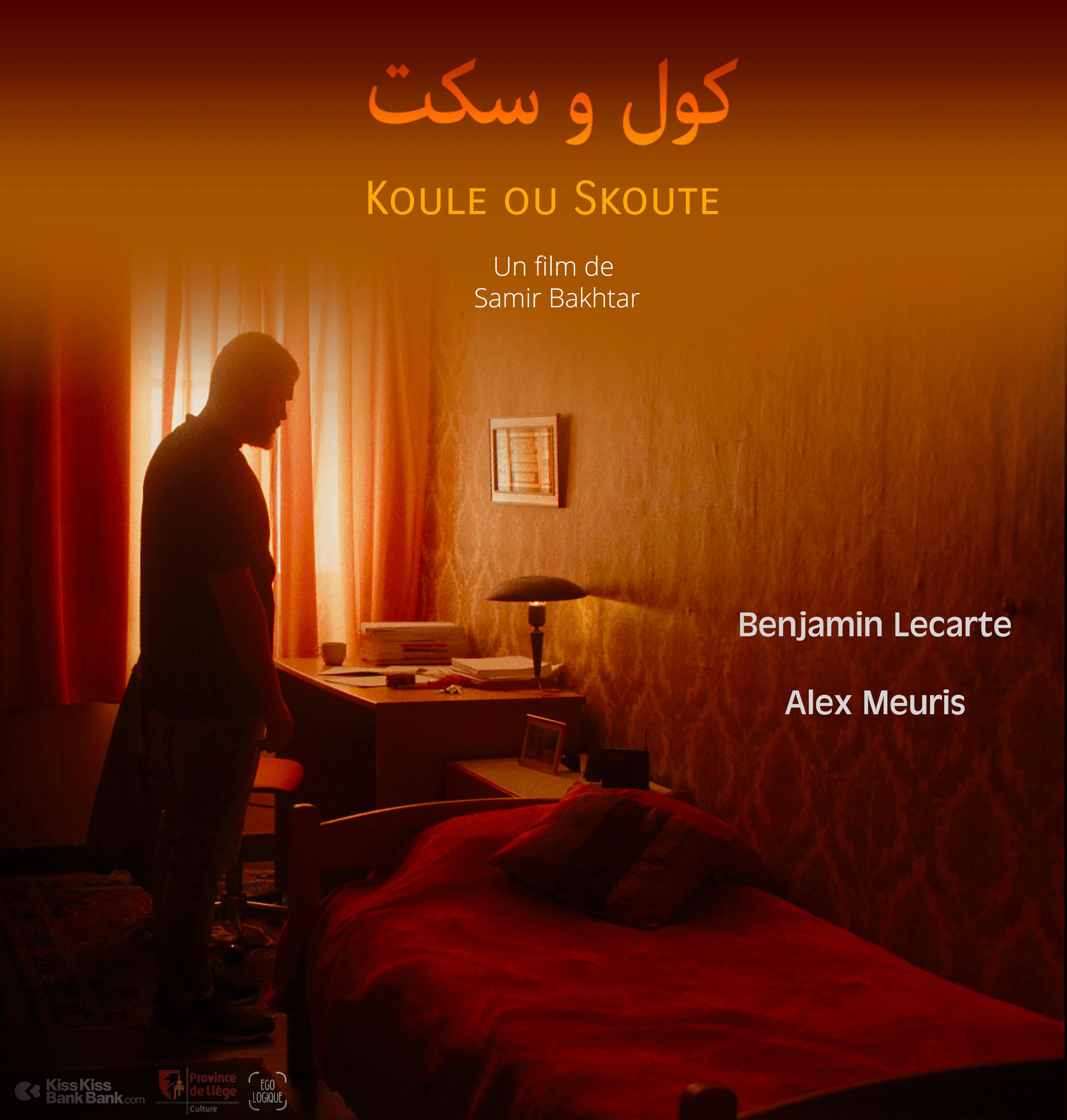 "Agenda ► Projection – ""Koule ou Skoute"" de Samir Bakhtar"